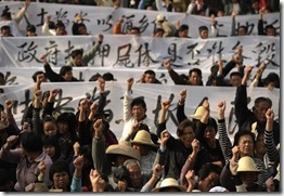 Wukan_protests_jpg_470x433_q85