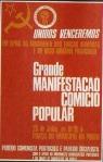 unidos_venceremos_ps_e_pcp_1974
