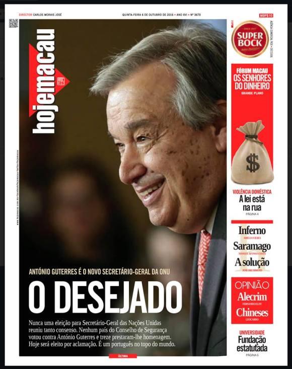 © hojemacau